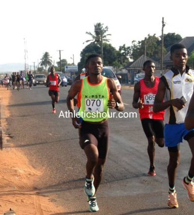 The Overview of The Asante Akyem Marathon